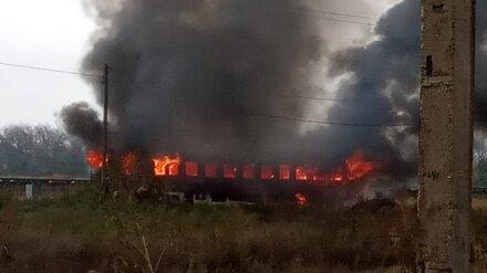В Воронежской области на грузовой станции вспыхнул вагон