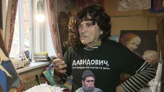 В Воронеже назвали время и место прощания с легендарным Давидовичем