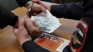 В Воронежской области парень получил 2 года особого режима за взятку начальнику угрозыска