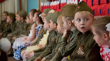 Воронежцы приняли участие в обсуждении сохранения истории России