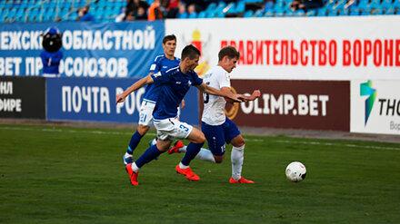 Воронежский «Факел» сыграл вничью с брянским «Динамо»