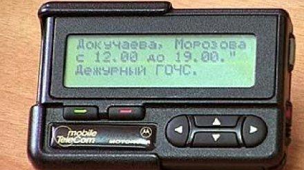 Теле и радиокомпаниям Воронежа выдали пейджеры