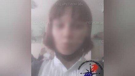 В Воронеже по дороге в школу пропала 11-летняя девочка