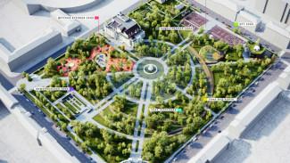 В Воронеже провалились торги на проектирование реконструкции парка «Орлёнок»