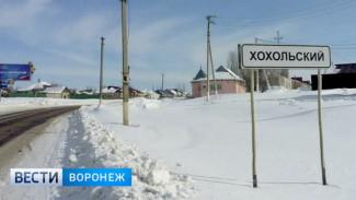 Главу райцентра под Воронежем будут судить за коррупцию на 900 тыс. рублей