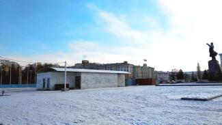 В Воронеже отложили открытие катка на площади Ленина