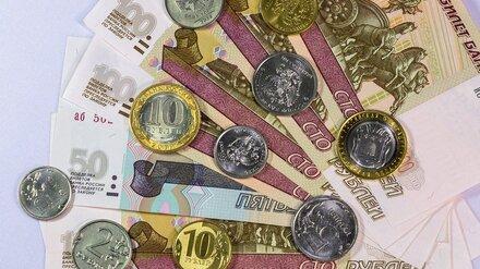 В Воронежской области уменьшили прожиточный минимум