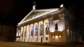 «Воронеж, вам комфортно на дне?» Известный урбанист высказался о сносе оперного театра