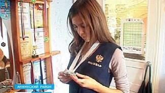 Воронежская спортсменка стала второй на Чемпионате мира по бильярду