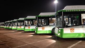 Из Подмосковья в Воронеж прибыли первые низкопольные автобусы