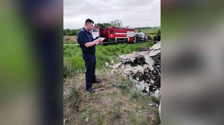 Гибель троих детей под завалами в Воронежской области привела к уголовному делу