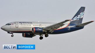 «Нордавиа» запустит дополнительный рейс из Воронежа в Санкт-Петербург