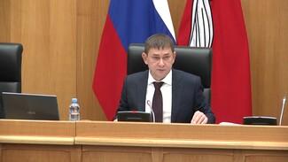 Депутаты скорректировали бюджет Воронежской области из-за пандемии