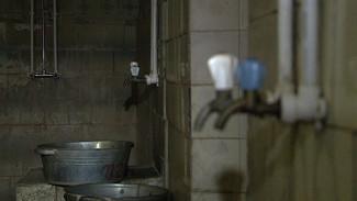 В Воронеже из-за долгов закрыли общественные бани
