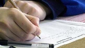 Российские школьники начинают одобрять ЕГЭ