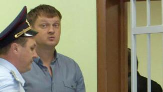Воронежского полицейского, взявшего у бизнесмена 10 млн рублей, оставили в СИЗО на 2 месяца