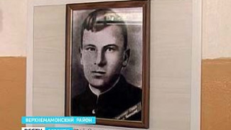 Школа в селе Дерезовка Верхнемамонского района будет носить имя Василия Прокатова