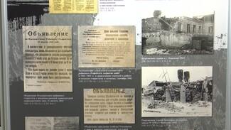 В Воронеже открыли выставку памяти жертв фашизма