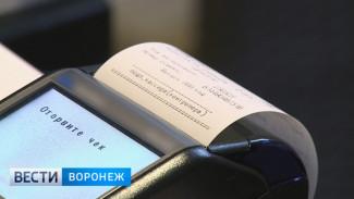 Впервые в Воронеже у пассажира украли деньги с банковской карты в маршрутке