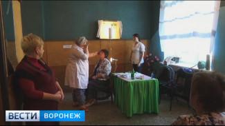 В Подгоренском районе обследуют абсолютно всех жителей сёл и деревень