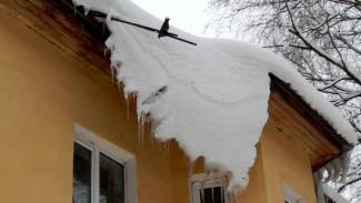 В Воронеже из-за рухнувшего с крыши снега оборвало газовую трубу