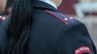 Под Воронежем пьющую мать оштрафовали за нападение с ножом на сотрудницу полиции