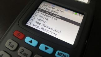 На 13 пригородных маршрутах Воронежа установили терминалы для безналичной оплаты проезда