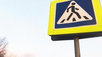Под Воронежем скутерист сбил на переходе 6-летнего мальчика