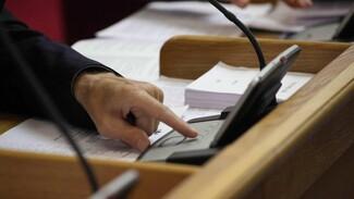 Воронежская облдума подвела итоги работы VI созыва над улучшением системы здравоохранения