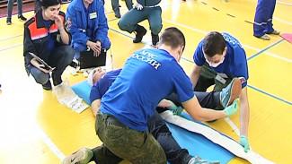 Студенты со всего ЦФО показали в Воронеже, на что способны в случае экстренных ситуаций