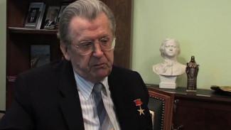 В Воронеже установят памятник советскому политику Виталию Воротникову