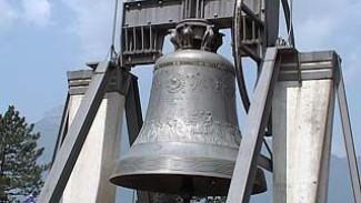 Первый колокол мира в Центральной России установят в Воронежской области