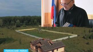 Борьба за земли в районе хутора Ветряк в пригороде Воронежа продолжается в суде