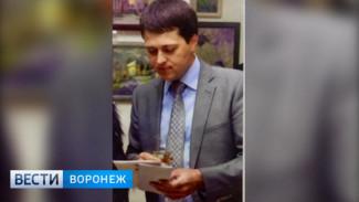 Дело о полумиллионной взятке воронежского прокурора дошло до Липецкого облсуда