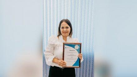 На Нововоронежской АЭС подвели итоги конкурса на лучшее рабочее место по системе 5С