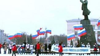 Воронежские студенты призывают молодежь пойти на выборы