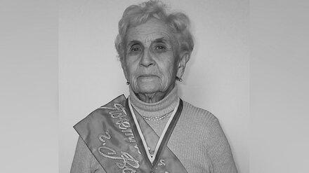На 100-м году жизни скончалась старейший врач Воронежа