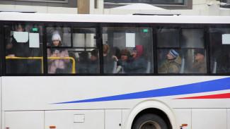 Мэрия Воронежа раздвоила маршрут №125