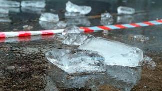 В Воронежской области ещё один человек пострадал от упавшей с крыши глыбы льда