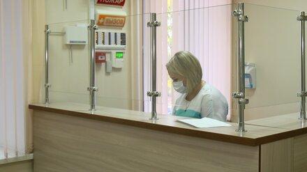 В Черноземье ещё 1232 человека заразились COVID-19