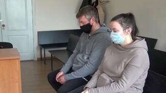 Супругов из Воронежской области осудили за обман пенсионного фонда на 670 тыс. рублей