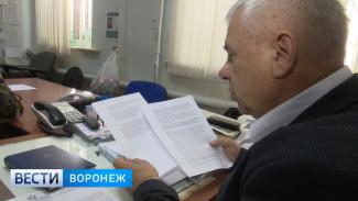 Воронежская УК «Созвездие» стала фигурантом второго уголовного дела