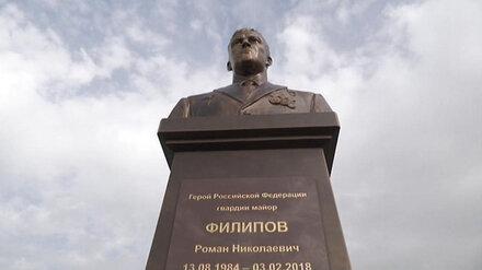 Памятник воронежскому лётчику Роману Филипову открыли в Сирии