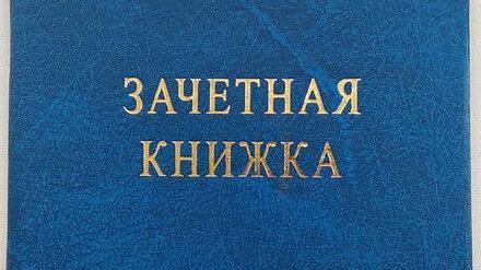 Замдекана лестеха в Воронеже обвинили во взятках от студентов на 300 тысяч