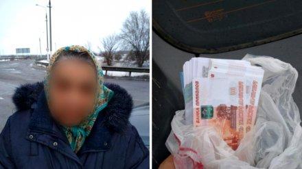 В Воронежской области старики из-за «новой денежной реформы» лишились 1 млн рублей