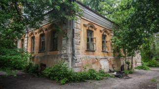 Власти попробуют спасти самый старый дом Воронежа от разрушения
