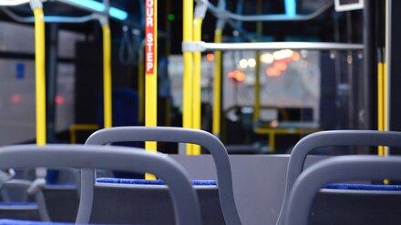 Из Воронежа в Москву запустят новые автобусные рейсы