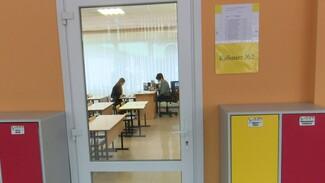 В Воронежской области 20 тысяч девятиклассников прошли итоговое собеседование