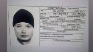 Полиция подтвердила подлинность фоторобота педофила из воронежского «Динамо»