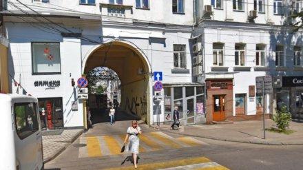 В центре Воронежа появится новая пешеходная зона